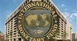 پیشبینی امید بخش صندوق بین المللی پول درباره ایران