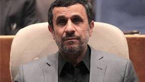 فرزند احمدینژاد کجاست؟