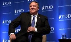 وزیر خارجه آمریکا: باید به همکاریها با شریکانمان علیه ایران سرعت ببخشیم