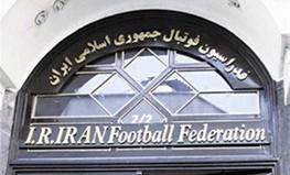 دلایل تازه وکیل علی کریمی برای غیرقانونی بودن فدراسیون تاج!
