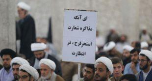 نماینده تهران: تجمع قم سازماندهی شده بود/این اقدامات خلاف منافع ملی است