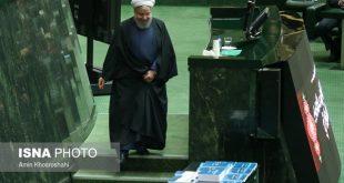روحانی پس از دیدار با رهبری در جلسه سوال از رییسجمهور حضور مییابد