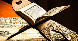 چرا برخی از سورههای قرآن شأن بالاتری نسبت به دیگر سورهها دارند؟