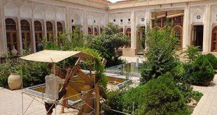 موزه آب (خانه کلاهدوزها) در یزد +تصاویر