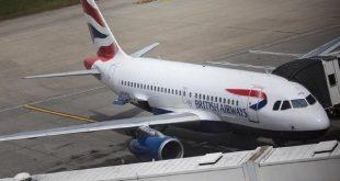 شرکت هواپیمایی «بریتیش ایرویز» پروازها به ایران را متوقف میکند
