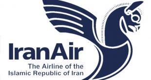 مدیرعامل ایران ایر: به زودی هواپیماهای جدید ATR در فرودگاه پیام پرواز می کنند