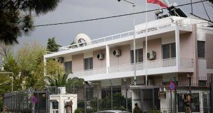 برکناری افسر یونانی در پی حمله به سفارت ایران