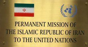 ایران محکومیت تهدید اتمی اسرائیل را خواستار شد