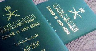 اتباع عربستانی از سفر به ۱۰ کشور دیگر منع شدند