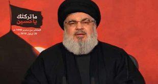 سید حسن نصر الله: واجب است در کنار ایران بایستیم