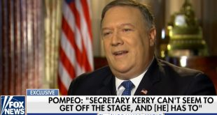 پامپئو: دیدار جان کری با ظریف مغایر منافع ملی آمریکاست/ کری برای مخدوش کردن ترامپ تلاش می کند