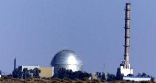 تلآویو: در واکنش به تهدیدات ایران، امنیت تأسیسات اتمی خود را ارتقا میدهیم