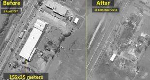 اسرائیل تصاویرحملات اخیرش به سوریه را منتشر کرد