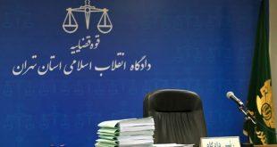بازداشت شدگان محیط زیستی در چند قدمی دادگاه