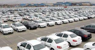 طرح پیش فروش 53 هزار دستگاه محصولات ایران خودرو در روز دوم آغاز شد