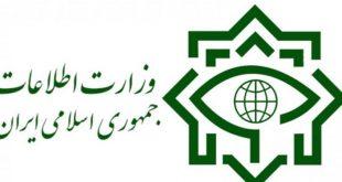 اطلاعیه وزارت اطلاعات: شناسایی خانه تیمی و دستگیری ۲۲ تروریست عامل حادثه اهواز
