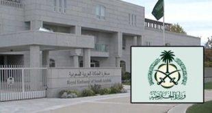 واکنش رژیم سعودی به حمله تروریستی اهواز