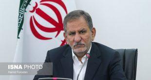جلسه شورای ساماندهی مرکز سیاسی و اداری کشور و تمرکز زدایی از تهران