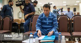 هفتمین جلسه دادگاه رسیدگی به اتهامات حمید باقری درمنی