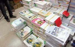 جزییات ثبت نام و توزیع کتب درسی از دبستان تا دبیرستان در تهران