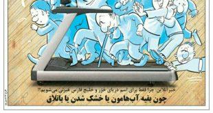 واکنش احمدینژاد به گاف توئیتری+کنایه BMW به پراید!