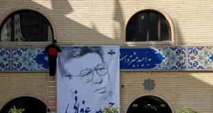 مراسم تشییع پیکر حسین عرفانی (دوبلور پیشکسوت)