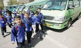 تاکسیرانی: حذف پراید بالای 10 سال از سرویس مدارس
