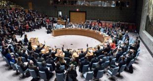 بیانیه شورای امنیت درباره حادثه تروریستی اهواز