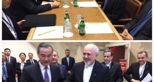 دیدار ظریف با وزیر خارجه چین در نیویورک