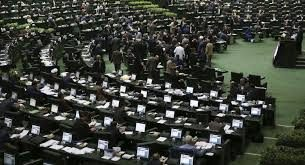 تصویب لایحه الحاق ایران به کنوانسیون سازمان ملل برای مبارزه با جرائم سازمان یافته فراملی
