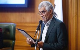 شهردار تهران خبر داد: متکدیان تا شهریور ۹۸ جمع میشوند