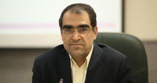 وزیر بهداشت:  مشکلی در تامین شیرخشک نیست/ تعرفههای خدمات درمانی تجدیدنظر شوند
