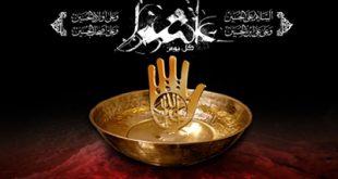 اس ام اس تسلیت عاشورای حسینی (5)