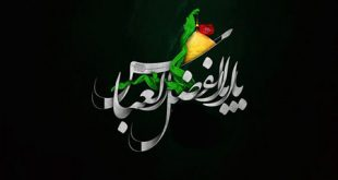 تصاویر تاسوعای حسینی
