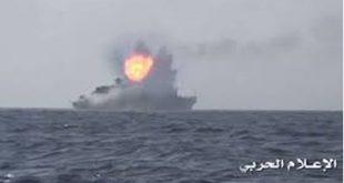 انصارالله یک قایق جنگی ائتلاف عربی را مورد هدف قرار داد