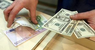قیمت خرید دلار در بانکها به ۱۰ هزار و ۱۴۴ تومان رسید
