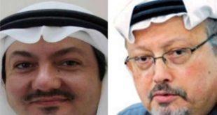 پایگاه اینترنتی المسئله: برادر و همسر برادر جمال خاشقجی به قتل رسیدند