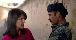 نیکی هیلی مشاور جدید ترامپ در افغانستان می شود