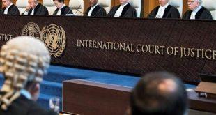 آمریکا خواستار رد دعوی ایران نزد دادگاه لاهه برای بازگرداندن ۱.۷۵ میلیارد دلار شد