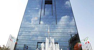 بانک مرکزی اعلام کرد؛ تامین ارز همراه زائران اربعین