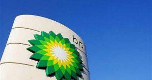 شرکت نفت انگلیس از تحریمهای نفتی علیه ایران، معاف شد