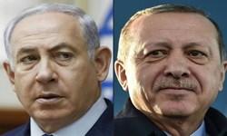 نتانیاهو: ترکیه دو سال پیش به خاطر سوریه با ما آشتی کرد/الان همکاری اطلاعاتی نداریم