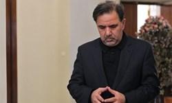 آخوندی  وزیر راه و شهرسازی استعفا کرد