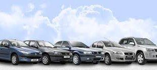 کاهش 1 تا 3 میلیون تومانی قیمت خودروهای داخلی در بازار طی 1 روز (+جدول )