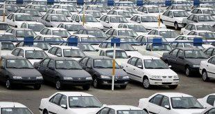 خودرو واقعا ارزان میشود؟