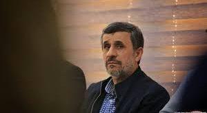 درخواست احمدینژاد برای برگزاری تجمع وجاهت قانونی ندارد