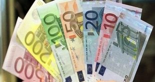 یورو مسافرتی ۱۱ هزار و ۸۵۰ تومان