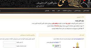 راهنمای دریافت ویزای عراق برای اربعین ۹۷