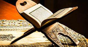 شأن نزول، تفسیر و ثواب قرائت سوره قریش چیست؟