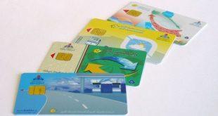 هشدار شرکت ملی پخش درباره خرید و فروش کارت سوخت